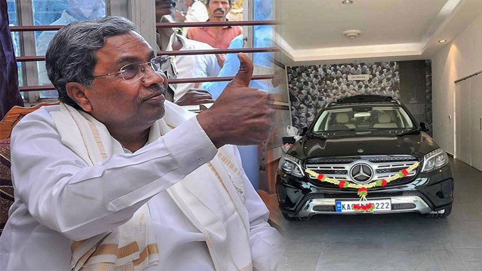 2 लाख का चश्मा और 80 लाख की घड़ी पहनने वाले विधायक ने सिद्धारमैया को दी लक्जरी कार, मचा बवाल