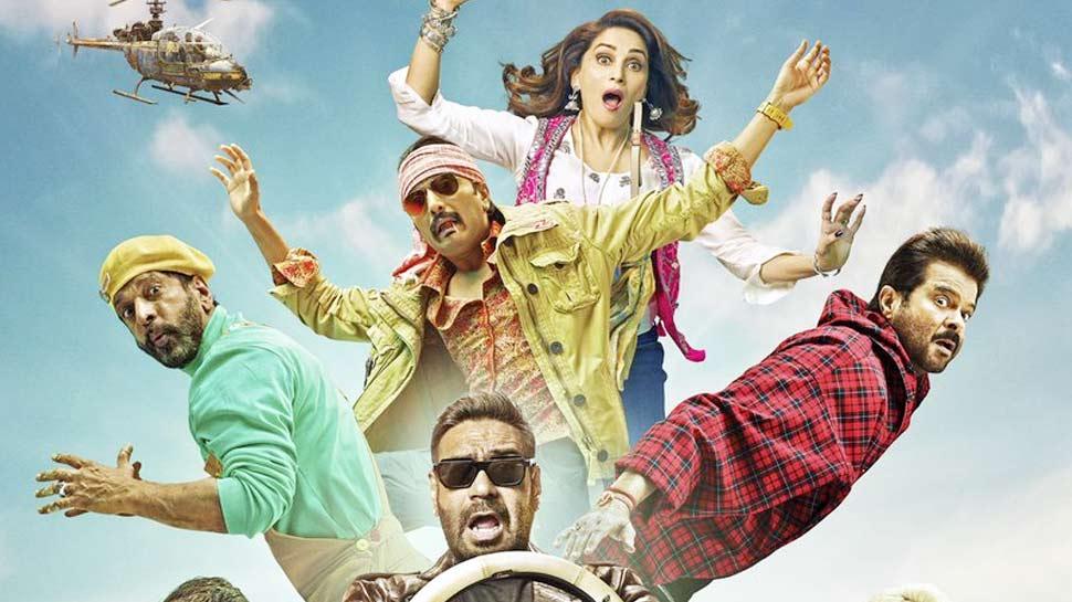 Trailer : मजेदार है फिल्म 'टोटल धमाल', अजय देवगन की टीम मचाएगी जंगल में धमाल