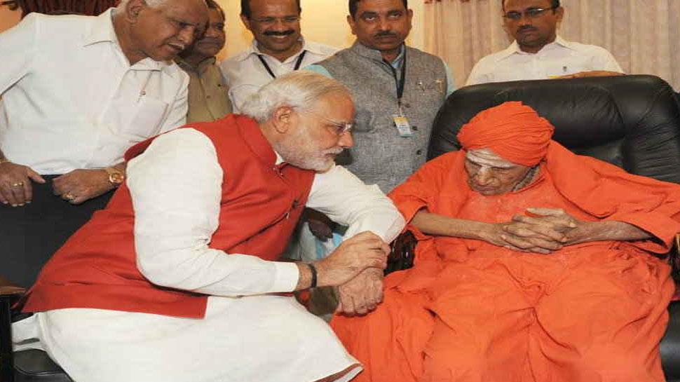 सिद्धगंगा मठ के प्रमुख का 111 साल की उम्र में निधन, कर्नाटक में तीन दिन का राजकीय शोक