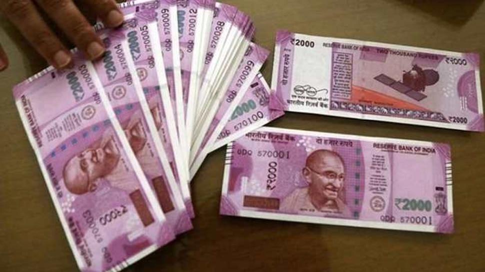 नेपाल में अब नहीं चलेंगे 100 रुपये से अधिक मूल्य के भारतीय नोट