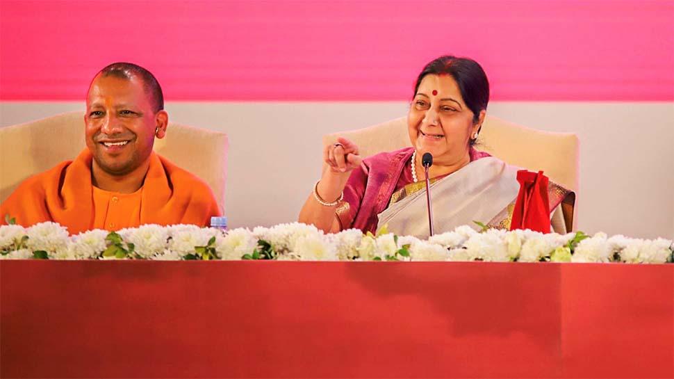 बीजेपी सरकार का बड़ा फैसला, अब यूपी में साधु-संतों को भी मिलेगी पेंशन