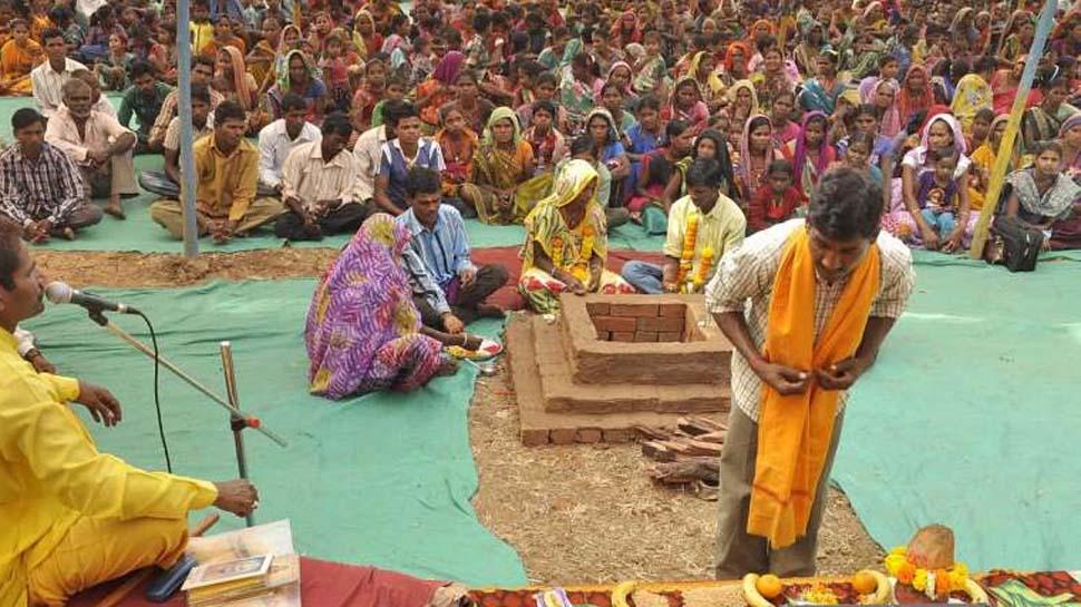 'घर वापसी': 98 आदिवासी ईसाइयों ने फिर से हिंदू धर्म अपनाया, 2010 में किया था धर्म परिवर्तन