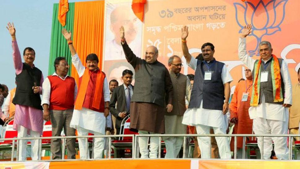 ममता ने तुष्टीकरण की राजनीति से पश्चिम बंगाल को 'बर्बाद किया': अमित शाह
