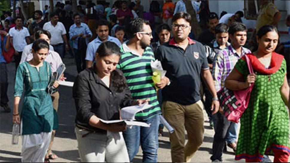 69 हजार शिक्षक भर्ती परीक्षा परिणाम पर हाईकोर्ट की रोक, 29 जनवरी को होगी सुनवाई