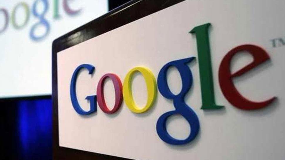 Google खोलेगा राजनेताओं की पोल, आप भी जान पाएंगे उनके खर्च का हिसाब