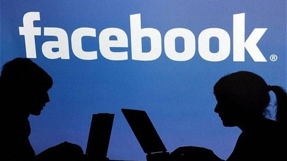 फेसबुक यूज नहीं करने पर भी आपके डेटा की हो सकती है चोरी, रिपोर्ट का खुलासा