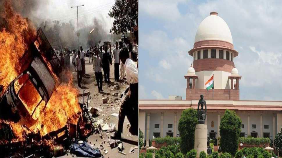 नरोदा पाटिया नरसंहार मामले में सुप्रीम कोर्ट ने मंजूर की चार दोषियों की जमानत