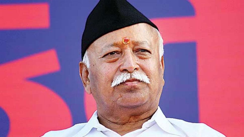 कानपुर: RSS का बौद्धिक चिंतन शिविर शुरू, 30 जनवरी तक प्रवास के लिए आए संघ प्रमुख