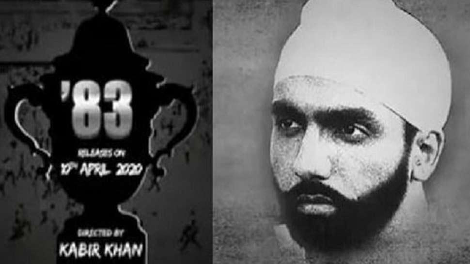 रणवीर सिंह की '83' में हुई इस पंजाबी सिंगर की एंट्री, कपिल देव की बायोपिक से होगा बॉलीवुड डेब्यू