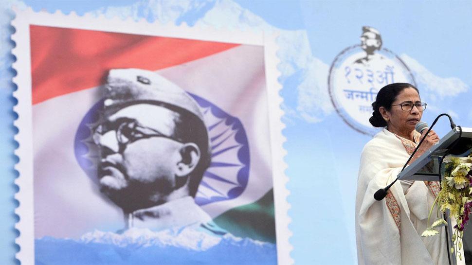 बोस जयंती पर राष्ट्रीय अवकाश घोषित नहीं करने से नाराज ममता ने साधा BJP पर  निशाना, कही यह बड़ी बात
