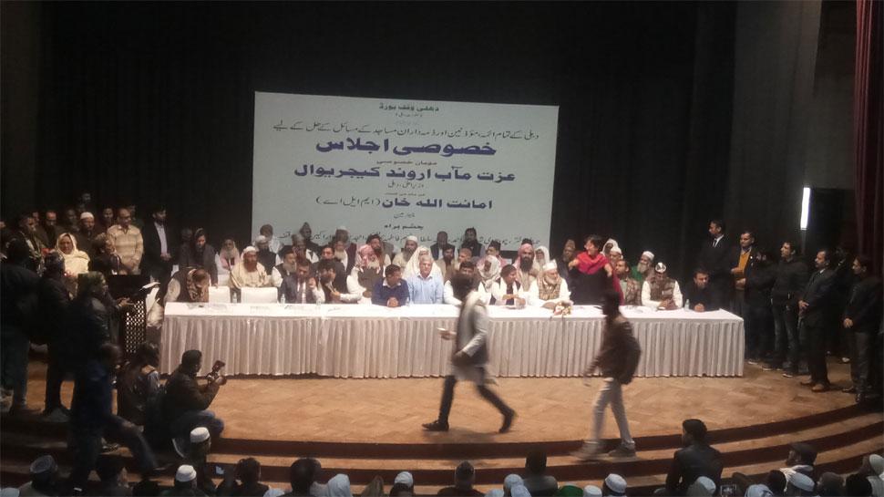 दिल्ली: केजरीवाल सरकार का बड़ा ऐलान, इमामों को 10 हजार की जगह अब मिलेगा 18 हजार वेतन