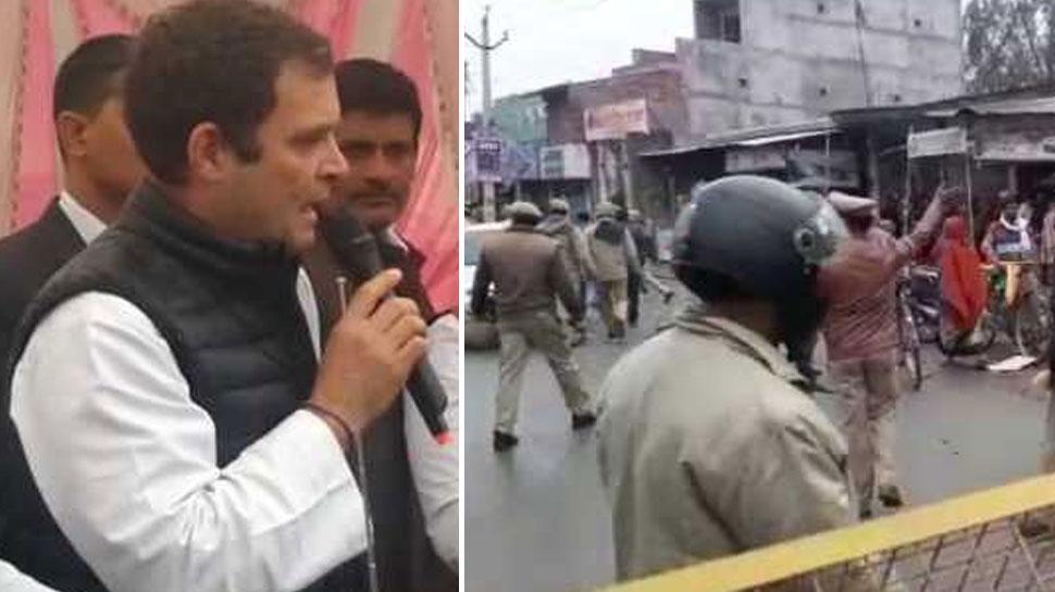 अमेठी में राहुल गांधी के खिलाफ प्रदर्शन, पुलिस के लाठीचार्ज में कई प्रदर्शनकारी घायल