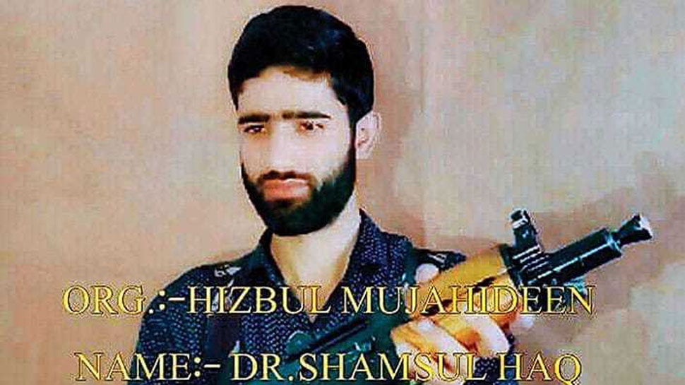 शोपियां मुठभेड़ में मारा गया IPS अफसर का भाई, मेडिकल की पढ़ाई छोड़ बना था आतंकी