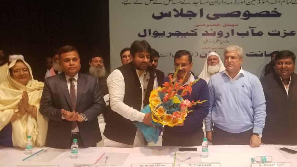 केजरीवाल की मौजूदगी में AAP नेता का ऐलान, 'पीएम कांग्रेस का हुआ तो भी करेंगे समर्थन'