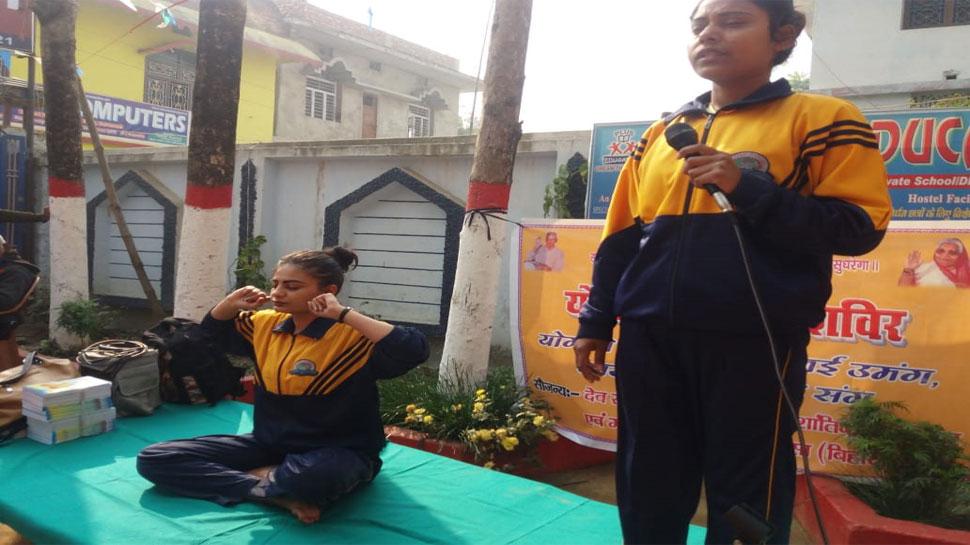 यूपी की सबा देश में योग के जरिए दे रही कौमी एकता को बढ़ावा