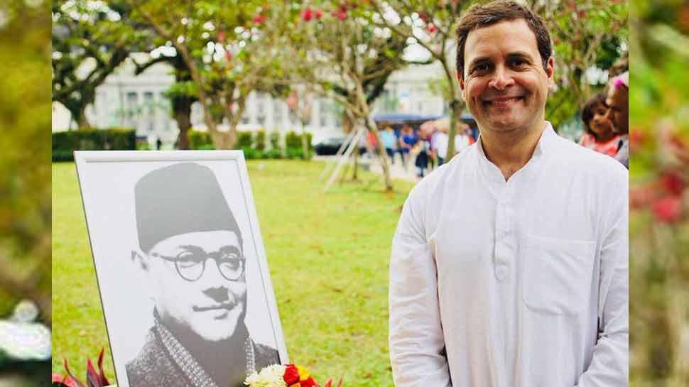 सुभाषचंद्र बोस की जयंती पर ट्वीट कर फंस गए राहुल गांधी, परिवार ने की माफी की मांग