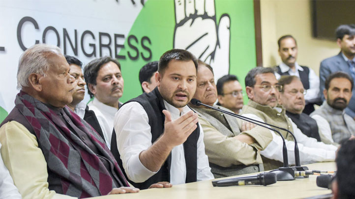 बिहार: सीट बंटवारा बना चुनौती, उत्तर प्रदेश की तर्ज पर बिना कांग्रेस बनेगा 'महागठबंधन'!