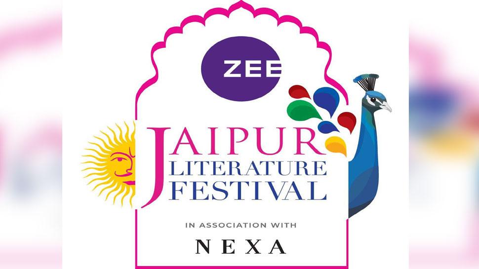 ZEE जयपुर लिटरेचर फेस्टिवल का आज दूसरा दिन, यह रहेगा कार्यक्रम