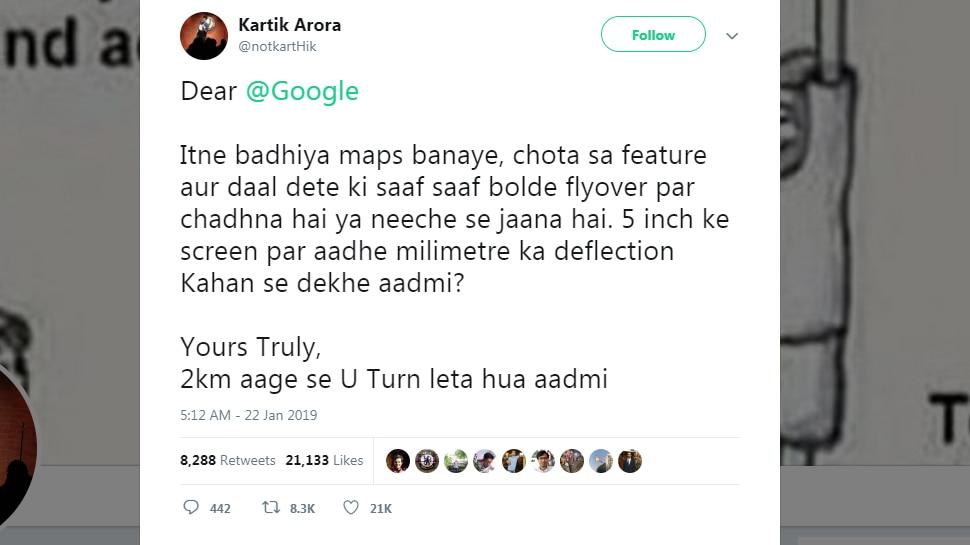 ट्विटर पर शख्स ने की Google Map की शिकायत, गूगल ने कहा- 'सफर जारी रहेगा मेरे हमसफर'