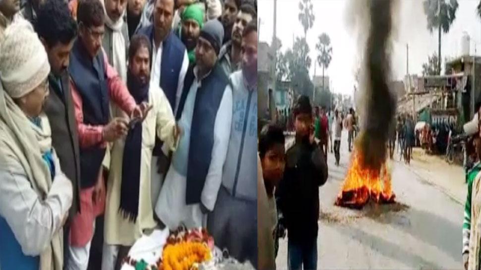 समस्तीपुरः आरजेडी नेता की हत्या से आक्रोशित विपक्षी दलों किया बंद का आह्वान, दिखा असर
