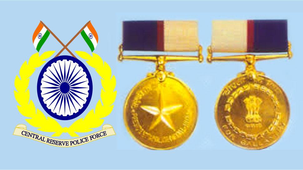 सीआरपीएफ के 3 शहीदों को मिला बहादुरी के लिए राष्ट्रपति पुलिस पदक
