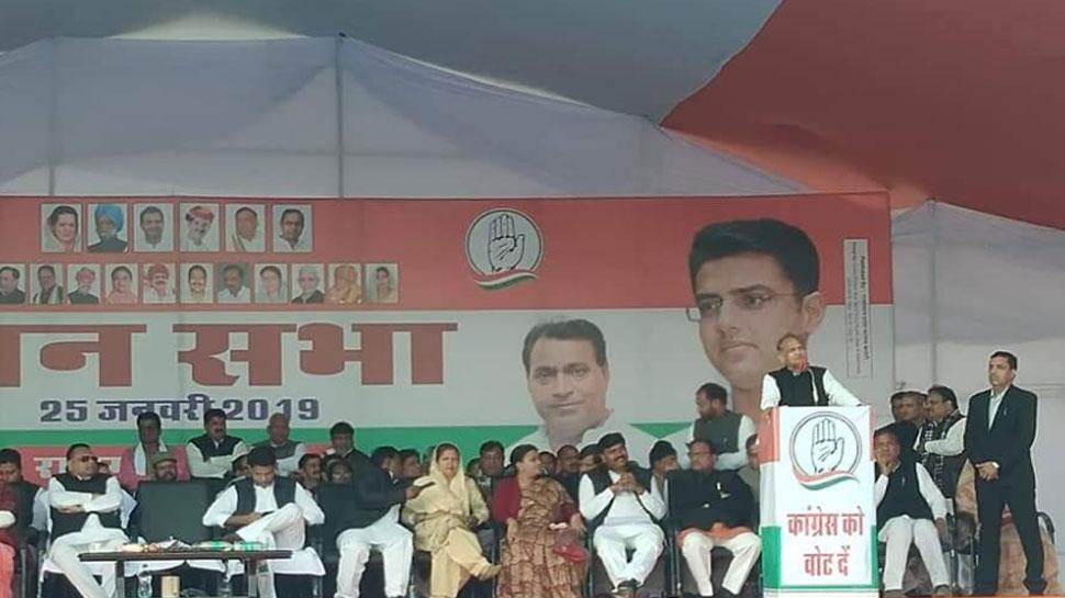 रामगढ़ में अशोक गहलोत ने की चुनावी सभा, कहा- 'कांग्रेस निभाएगी जनता से किया वादा'