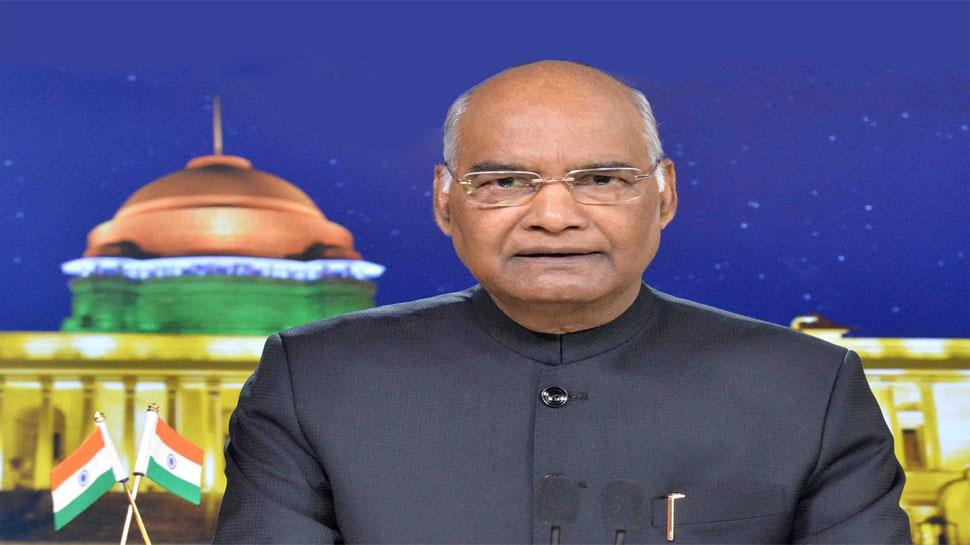 गणतंत्र दिवस की पूर्वसंध्या पर बोले राष्ट्रपति, 'देश के संसाधनों पर सभी का बराबर हक'
