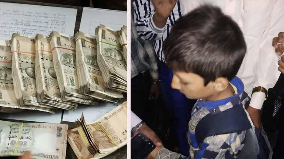 साढ़े 6 लाख रुपये बैग में लेकर भटक रहा था 7 साल का मासूम, जानें फिर क्या हुआ