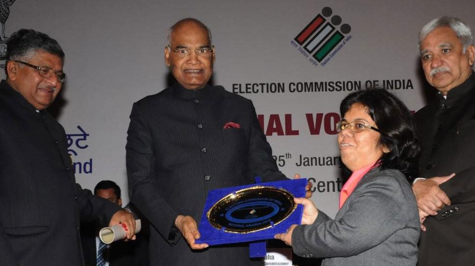 राष्ट्रपति रामनाथ कोविंद ने IAS आरती डोगरा को 'नेशनल वोटर्स डे' पर किया सम्मानित