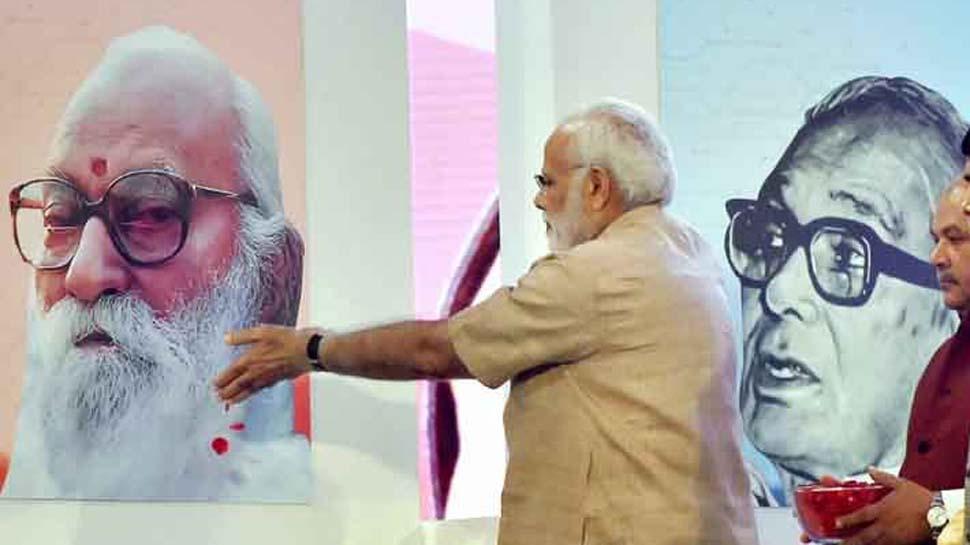 RSS को नया विचार देने वाले नानाजी देशमुख को भारत रत्न, सरस्वती शिशु मंदिर की स्थापना की