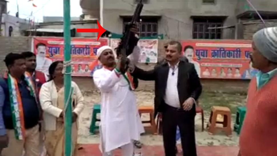 VIDEO : गणतंत्र दिवस पर झंडा फहराने के बाद नेताजी ने CBI ऑफिसर की गन से की फायरिंग
