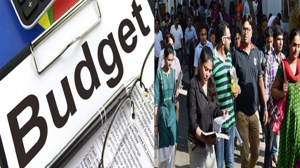 बिहारः युवाओं को है केंद्रीय बजट से बड़ी उम्मीद, शिक्षा के लिए विशेष पैकेज का इंतजार