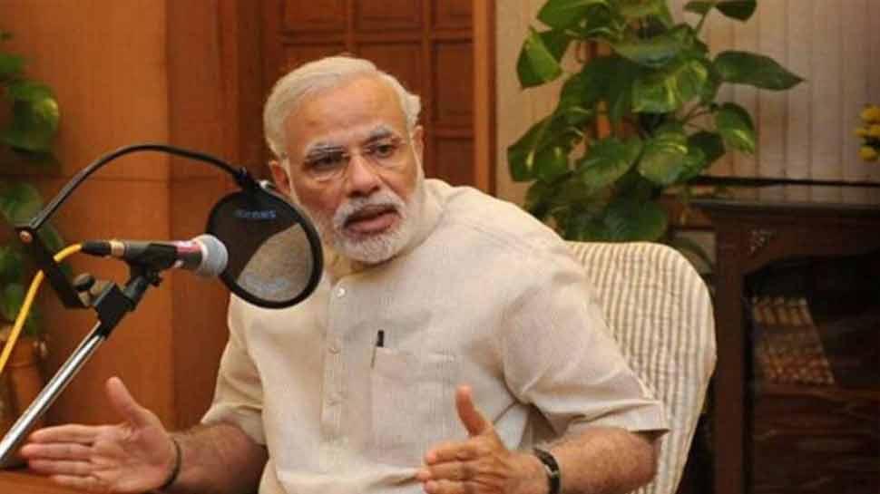 प्रधानमंत्री मोदी 29 जनवरी को करेंगे छात्रों और अभिभावकों से 'परीक्षा पर चर्चा'