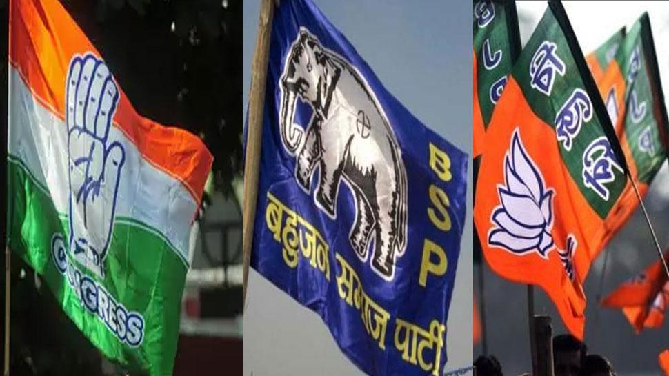 राजस्थान: रामगढ़ विधानसभा में त्रिकोणीय हुआ चुनावी मुकाबला, 20 प्रत्याशी मैदान में