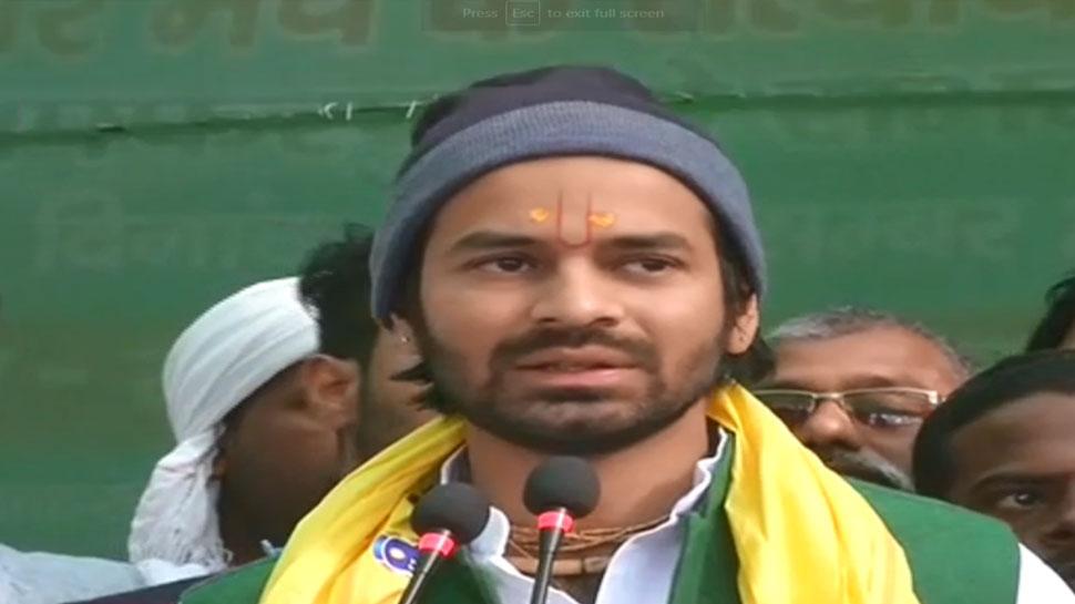 आरजेडी नेताओं पर तेजप्रताप हुए नाराज, JDU ने कहा- 'उन्हें किया जा रहा है परेशान'