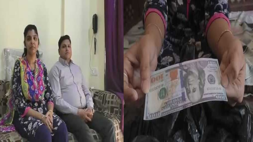 Swapnil and his wife victim of online fraud