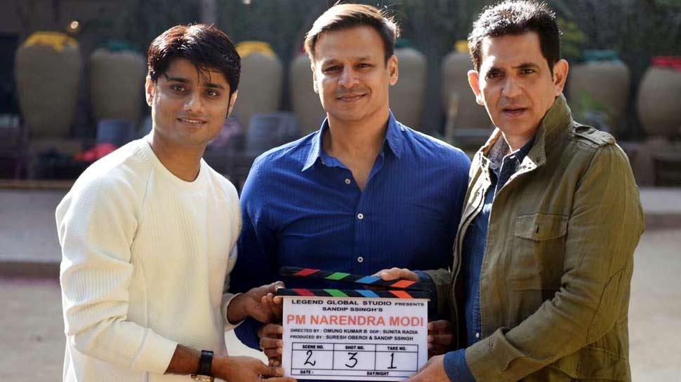 'पीएम नरेंद्र मोदी' की शूटिंग शुरू, अहमदाबाद पहुंची फिल्म की टीम