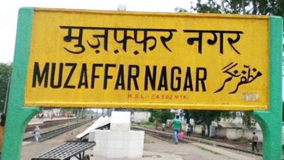 लोकसभा चुनाव 2019: 16 साल बाद मुजफ्फरनगर में खत्म हुआ था BJP का 'वनवास'