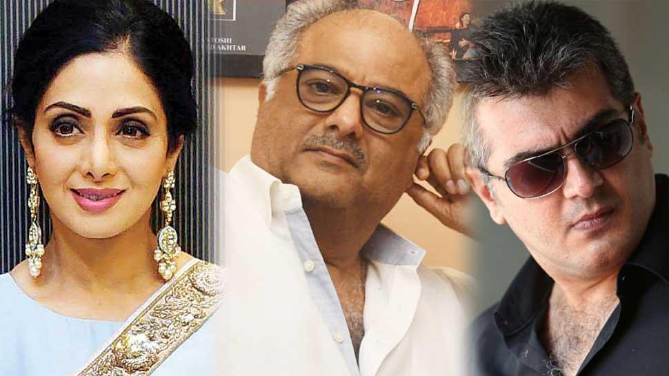श्रीदेवी के सपने को पूरा करने में जुटे बोनी कपूर, अब तमिल में बनेगी फिल्म 'पिंक'