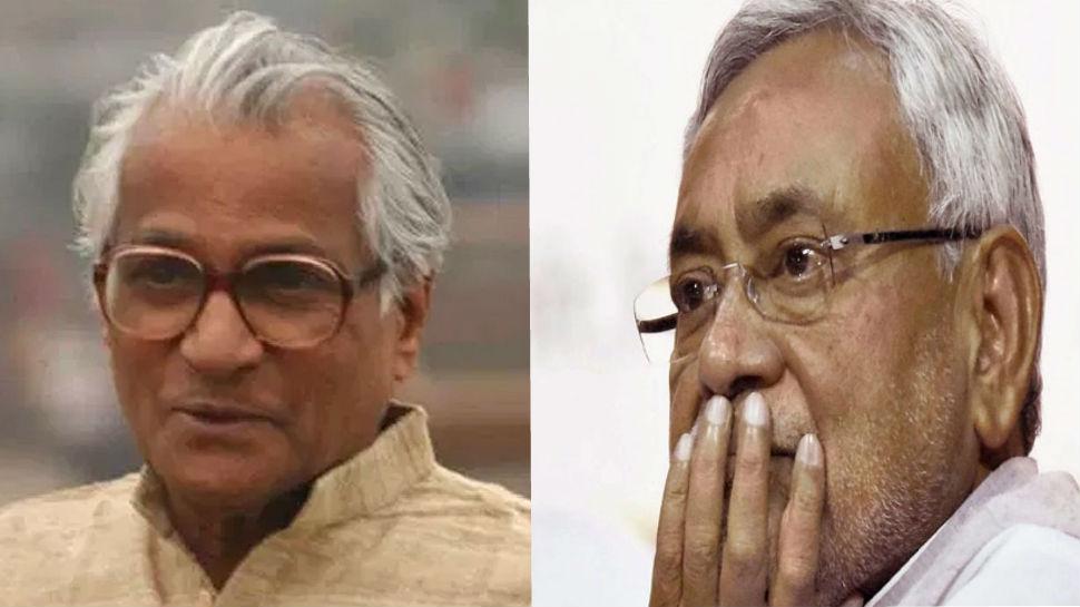 जॉर्ज फर्नांडिस को याद कर रो पड़े नीतीश कुमार, कहा- 'उनका मार्गदर्शन हमारे लिए महत्वपूर्ण'
