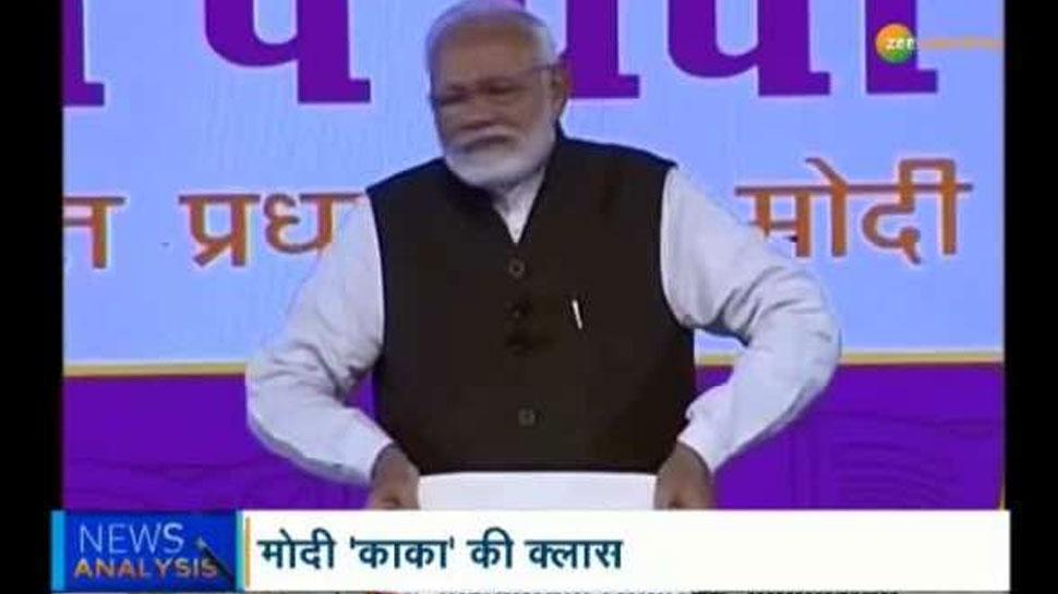 राजस्थान में 1 करोड़ से ज्यादा छात्रों ने देखा PM मोदी का कार्यक्रम 'परीक्षा पे चर्चा 2.0'