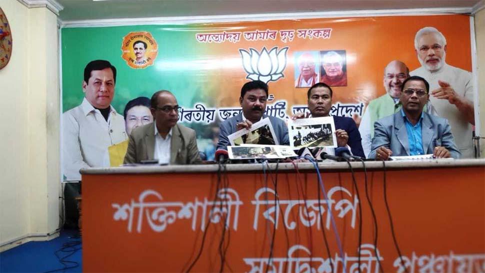 असम BJP ने तस्वीरों के साथ किया खुलासा, हिंसा के पीछे कांग्रेस का हाथ होने का दावा