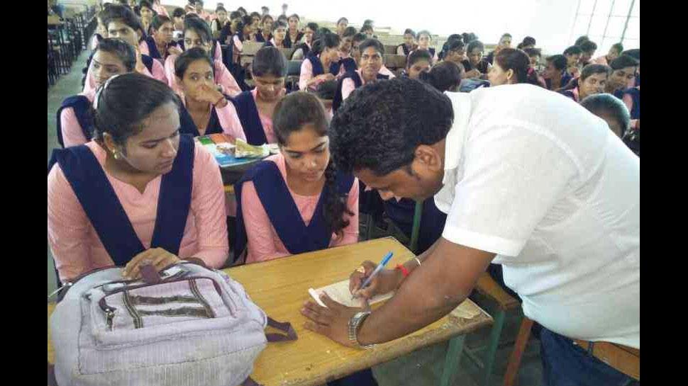 Good News: राजस्थान सरकार ने छात्रवृत्ति के लिए बढ़ाई अंतिम तिथि