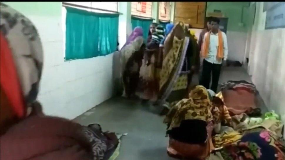 मध्य प्रदेश: 5 हजार रुपये न दे पाने पर गर्भवती महिला को नहीं मिला इलाज