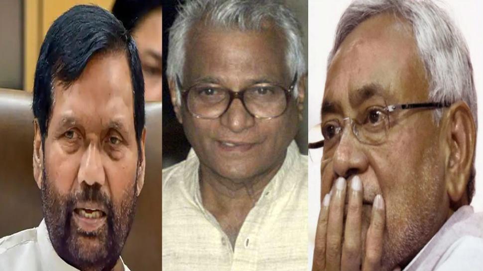 जॉर्ज फर्नांडिस के निधन पर CM नीतीश ने जताया शोक, राम विलास पासवान बोले- 'उनके जैसा कोई दूसरा नहीं'