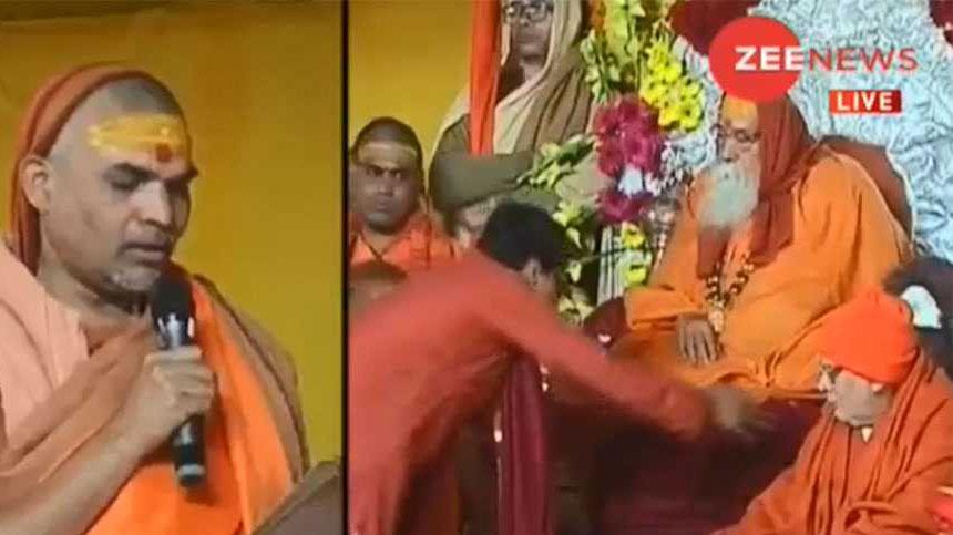 परम धर्म संसद का ऐलान - 21 फरवरी से शुरू होगा राम मंदिर का निर्माण, 4 शिलाएं ले जाएंगे अयोध्या