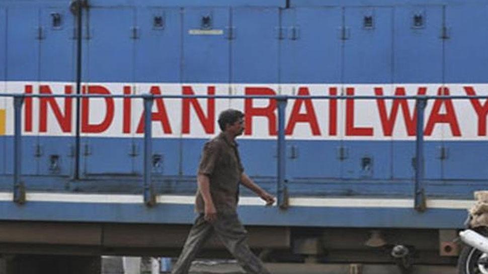 Indian Railway में नौकरी का शानदार मौका, 10वीं और 12वीं पास जल्द करें आवेदन