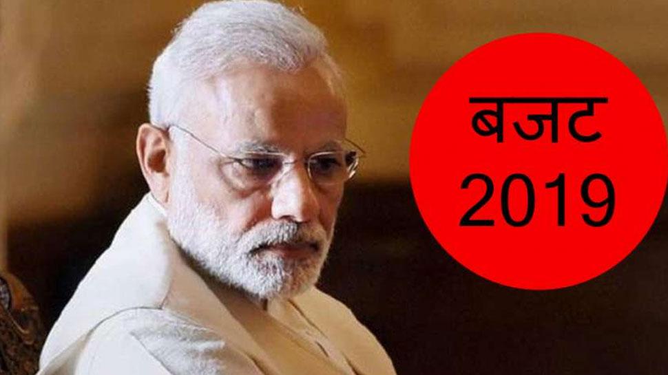 3 बार आए ऐसे मौके, जब प्रधानमंत्री को खुद पेश करना पड़ा बजट, जानिए क्यों?