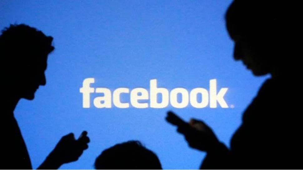 Facebook को चौथी तिमाही में हुआ 6.9 अरब डॉलर का भारी मुनाफा