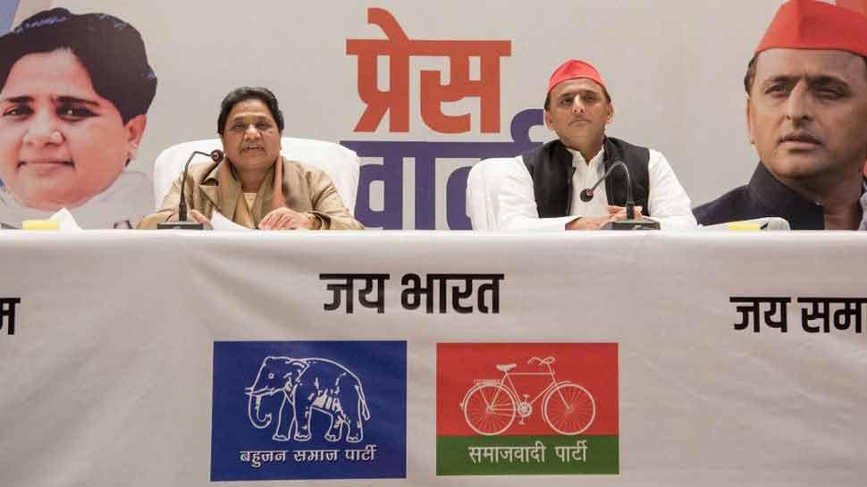 मायावती ने सपा से गठबंधन कर किया नारी मर्यादा का हनन : BJP विधायक
